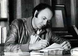 Andrés González Pagés – Antología personal