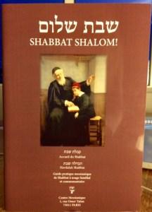 Guide pratique messianique de Shabbat à usage familial et communautaire