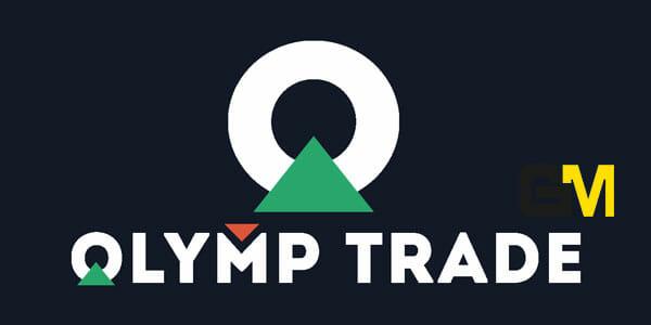 شركة Olymp trade