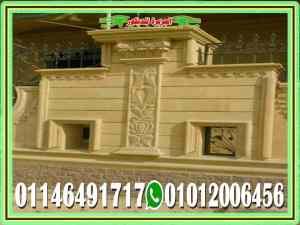 ديكورات اسوار منازل