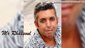 """Mr Rhassoul Or Mr Salaheddine Hammadi.. This man is the Moroccan Rhassoul Clay Specialist! He is known all over the world under the name: """"Mr Rhassoul""""."""