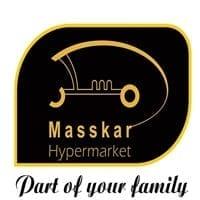 عروض مسكر هايبر ماركت قطر من 23 حتى 25 نوفمبر 2017