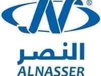 عروض مركز النصر الكويت يوم السبت 18 نوفمبر 2017