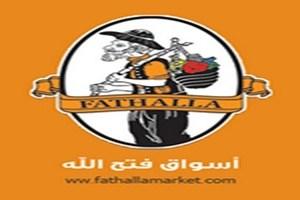 عروض فتح الله برج العرب 14 حتى 24 ديسمبر 2017