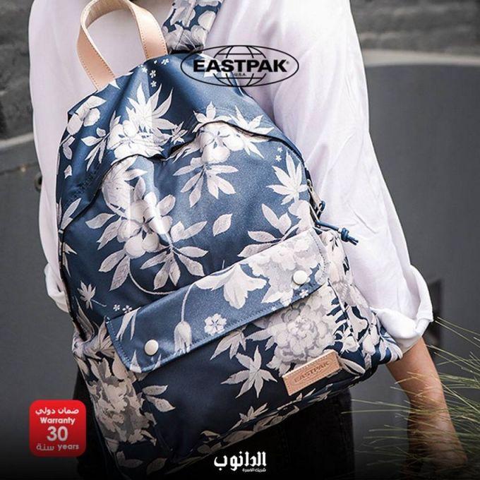 عروض الدانوب الثلاثاء 11 سبتمبر 2018 عروض الدانوب