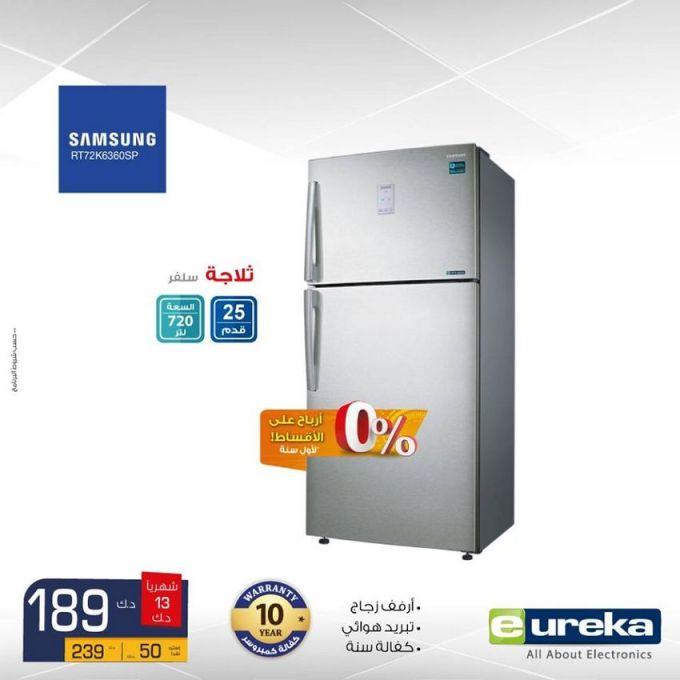 عروض يوريكا الكويت السبت 15-9-2018 عروض الكويت عروض يوريكا