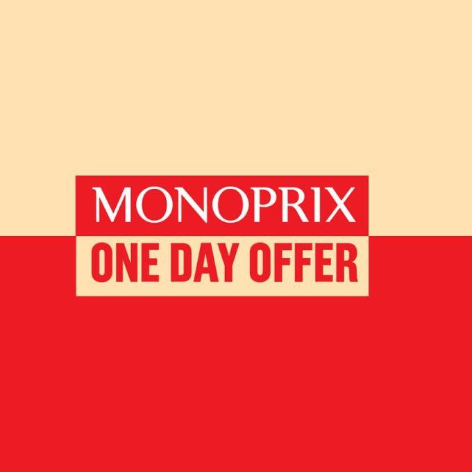 عروض مونوبرى Monoprix قطر الاثنين 10 سبتمبر 2018 عروض قطر عروض مونوبرى Monoprix
