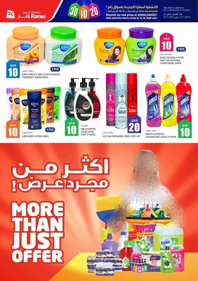 عروض اسواق رامز قطر 25 نوفمبر 10 ديسمبر 2018 عروض 10.20.30ريال عروض اسواق رامز قطر عروض قطر