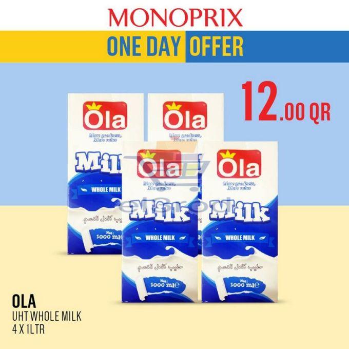 عروض مونوبرى Monoprix قطر الاثنين 12 نوفمبر 2018 عروض قطر عروض مونوبرى Monoprix