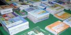 الكتاب المدرسي الجزائري