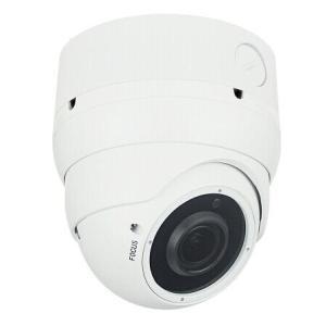 LONGSE Υβριδ. Κάμερα Varifocal, 1080p, 2.8-12mm, IR 20M, μετ/κό σώμα | Κλειστό Κύκλωμα CCTV | elabstore.gr