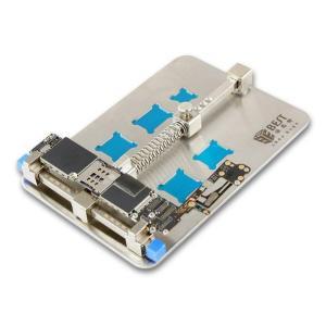 BEST βάση στήριξης PCB BST-001D με υποδοχές για chip, 13x9cm | Εργαλεία | elabstore.gr