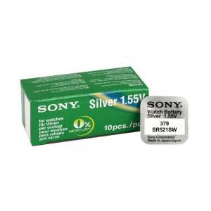 SONY μπαταρία Silver Oxide για ρολόγια SR521SW, 1.55V, No379, 10τμχ | Μπαταρίες | elabstore.gr