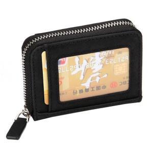 INTIME πορτοφόλι πιστωτικών καρτών IT-017, RFID, PU leather, μαύρο   Οικιακές & Προσωπικές Συσκευές   elabstore.gr
