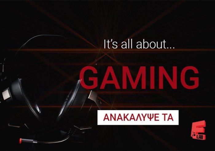 gamming | elabstore.gr