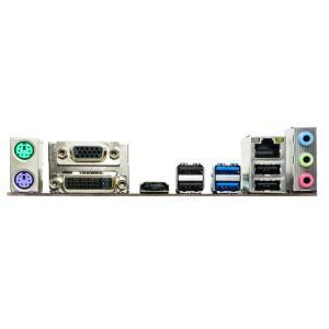 BIOSTAR Μητρική H310MHD, 2x DDR4, s1151, USB 3.1, HDMI, mATX, Ver. 6.0   PC & Αναβάθμιση   elabstore.gr