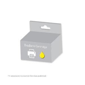 Συμβατό Inkjet 655  CZ112AE yellow DJ 3525/4615/4625/5525/6525 | Αναλώσιμα Εκτυπωτών | elabstore.gr