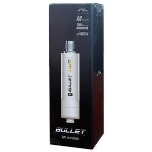 UBIQUITI BulletM2-HP Bullet2 CPE, AirMax High Power | Δικτυακά | elabstore.gr