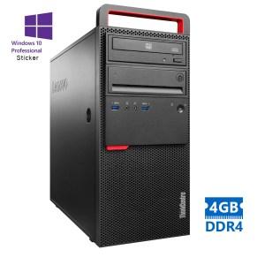 Lenovo M800 Tower G3900/4GB DDR4/500GB/DVD/10P Grade A Refurbished PC   Refurbished   elabstore.gr
