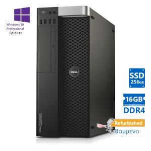 DELL 7810 Tower Xeon E5-1650v3 (6-Cores)/16GB DDR4/500GB & 256 M.2 SSD/Κάρτα Γραφικών 4GB/DVD/10P Gr   Refurbished   elabstore.gr