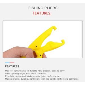 Fish gripper χεριού FISH-0023, ABS, κίτρινο   Gadgets - Αξεσουάρ   elabstore.gr