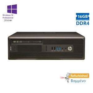 HP Z240 SFF Xeon E3-1240V5(4-Cores)/16GB DDR4/Κάρτα Γραφικών 1GB/1TB/DVD/10P Grade A+ Workstation Re   Refurbished   elabstore.gr