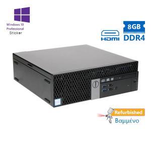 Dell 7040 SFF i7-6700/8GB DDR4/500GB/DVD/10P Grade A+ Refurbished PC | Refurbished | elabstore.gr