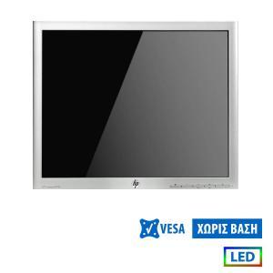 "Used Monitor LA1956x LED/HP/19""/1280 x1024/Silver/No Stand/VGA & DVI-D & DP & HUB USB | Refurbished | elabstore.gr"
