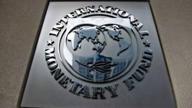 Photo of El CEPA estudia el acuerdo del FMI