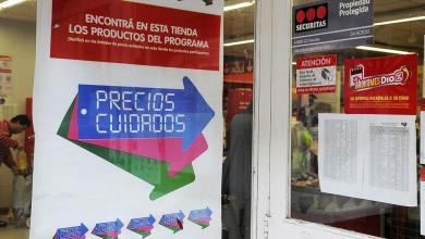 """Photo of Vuelve el programa """"Precios Cuidados"""""""