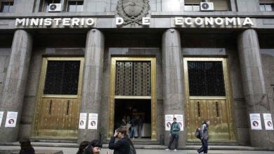 Photo of Volvió a crecer el déficit en las cuentas públicas