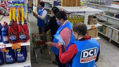 Photo of La Dirección de Comercio difundió los precios máximos para el Mercofrut