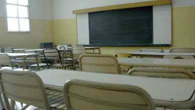 Photo of Educación: el primer trimestre no tendrá calificaciones