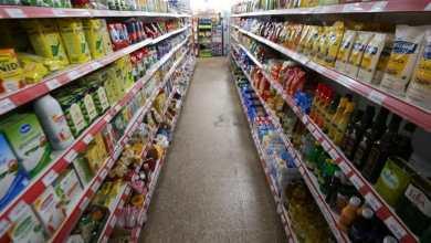 Photo of Luego de 11 años, hubo deflación en Argentina