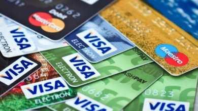 Photo of Tarjetas de crédito: proponen suspender los intereses