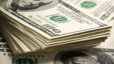 Photo of Dólar: un martes con tendencia alcista