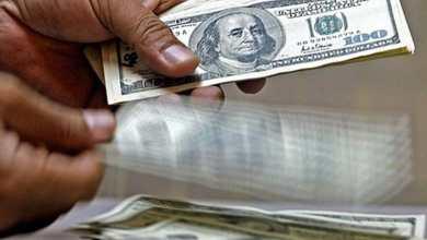 Photo of Dólar: la semana terminó con tendencia alcista