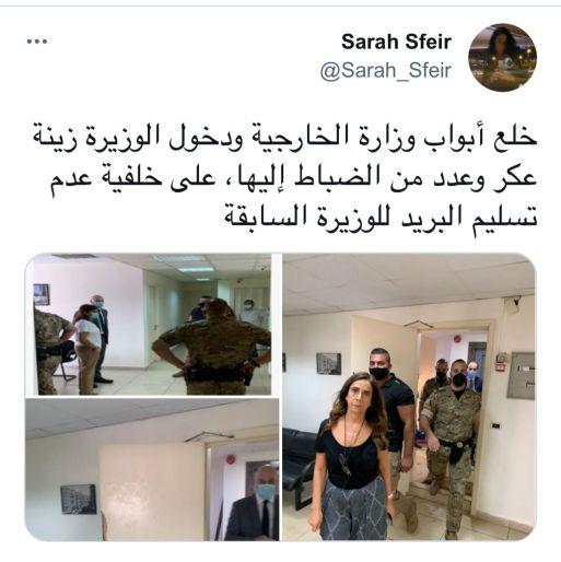 زينة عكر تخرج غاضبة من وزارة الخارجية