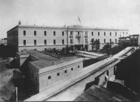 Hospital Rodriguez