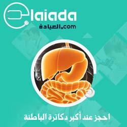 دكتور ثروت عبد المعطي