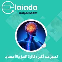 دكتور محمد سيد اسماعيل