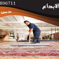 شركة تنظيف سجاد بالرياض 0507896711