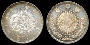 Japan adopted the silver yen in 1871.  L: 明治三年 · 一 圓 · 大日本 (Meiji 3 years · one yen · Empire of Japan)