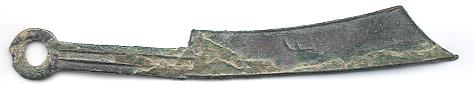 Knife coin from Shandong, 5th century BC.