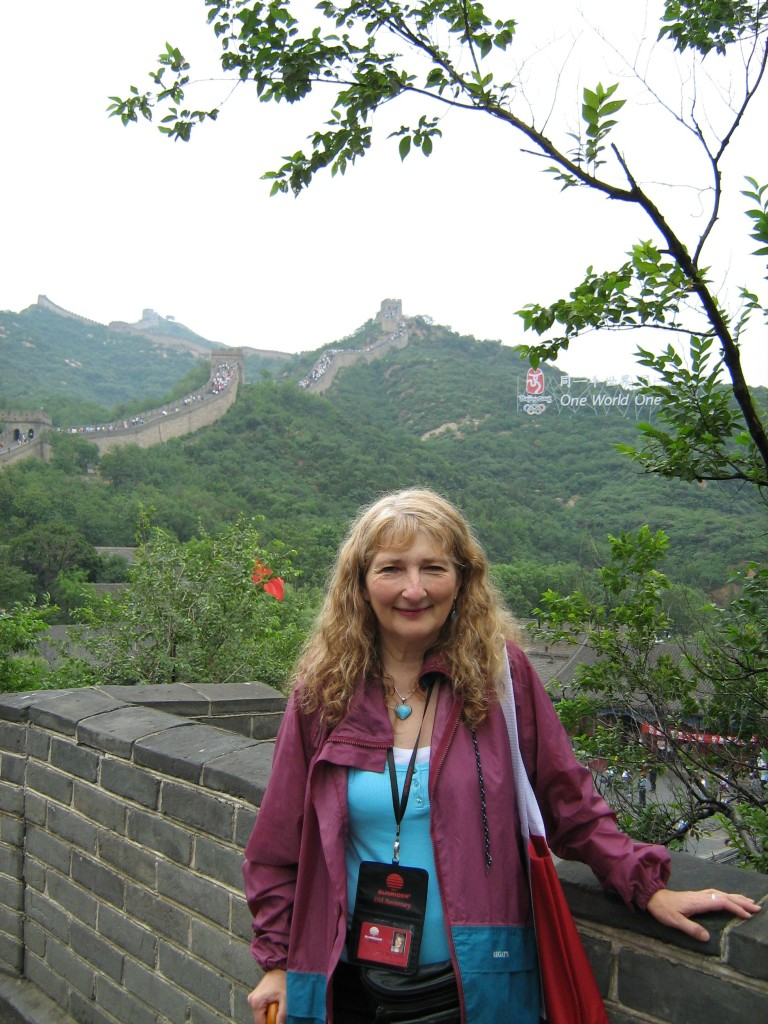 This image has an empty alt attribute; its file name is diana-China.jpg