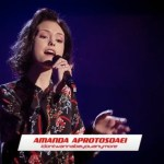 "Amanda Aprotosoaei la Vocea României 2019/Audiții- ""idontwannabeyouanymore"" 2"