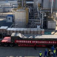50 Tone de vitamina C pentru creșterea imunității au fost transportate spre Wuhan în februarie.China a folosit vitamina C împotriva COVID-19