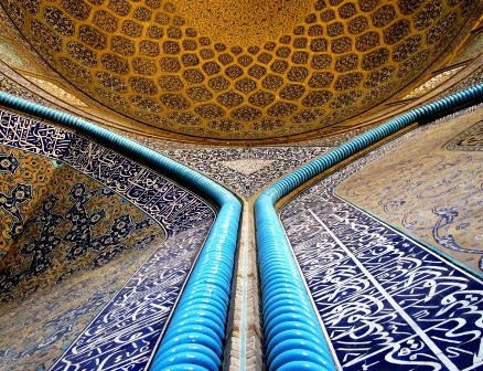 Irán Clásico