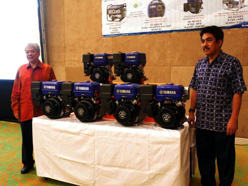 Produk MultiGuna Yamaha Mesin MX series