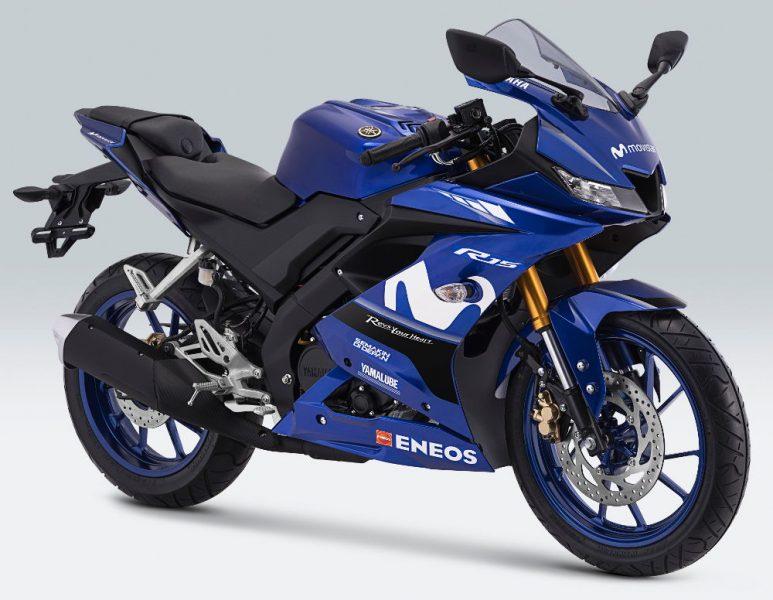 Livery Movistar Yamaha MotoGP untuk All New R15